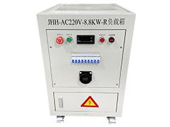 JHH-AC220V-8.8KW测试负载